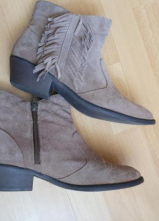 Ботиночки нат. замша