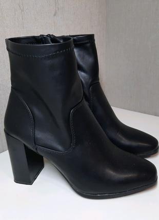 Демисезонные полусапожки, ботиночки размер 38