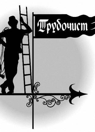 Печник-трубочист Каменское