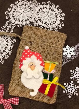 Мешочек для подарков оригинальный декор