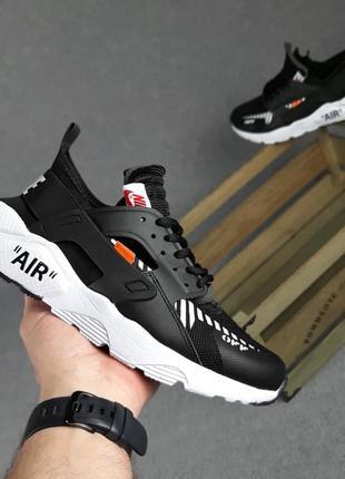 Nike huarache off white