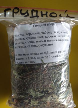 Чай травяной грудной сбор
