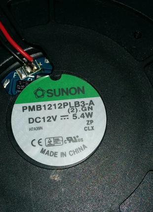 Центробежный вентилятор (улитка) SUNON 12В, 0,45А