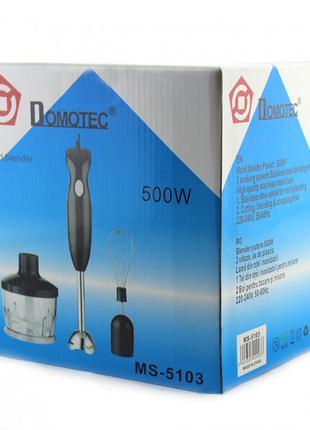Блендер DOMOTEC MS-5103 3в1 (погружной, 500Вт, нерж.)