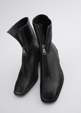 Черные кожаные ботильоны zara с застежкой на молнию