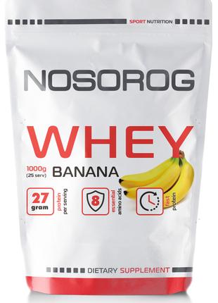 NOSOROG Whey 1 kg