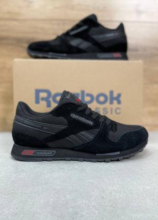 Мужские кроссовки Reebok Classic(41-46р)