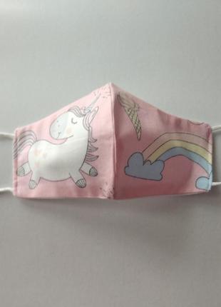 Маска розовая с единорогом защитная детская, взрослая для лица