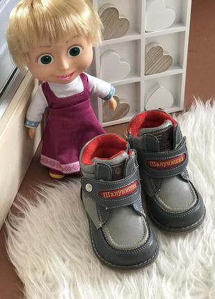 Детские кожаные демисезонные ботинки с ортопедической стелькой...