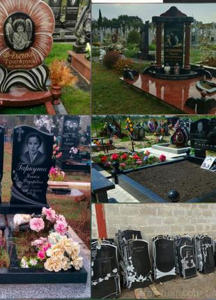 Пам'ятники из гранита