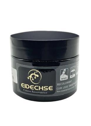 Крем-краска (жидкая кожа) для кожаных изделий EIDECHSE/купитьв...