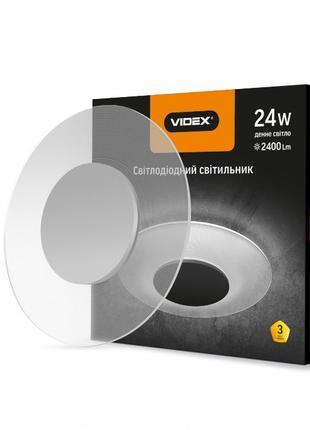 Светильник LED акриловый круглый VIDEX 24W 4100K люстра круг и...