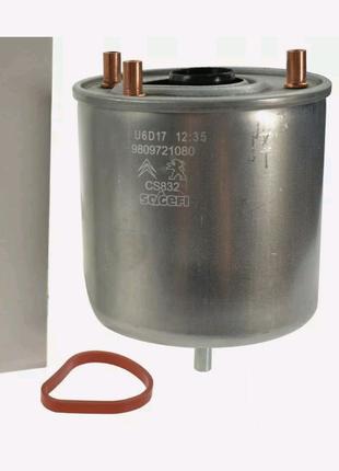 Фильтр топливный Citroen Peugeot оригинал