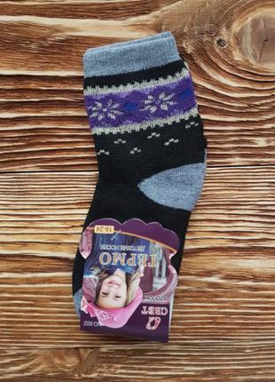 Детские махровые носки для девочки 18-24 размер черные