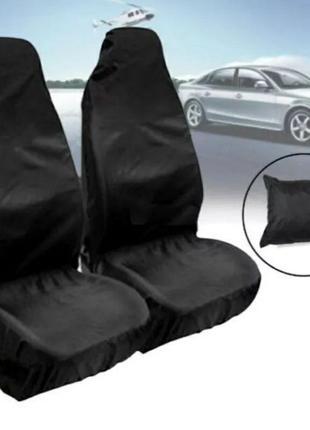 Чехол чехлы на сиденья автомобиля авточехол накидка на авто си...