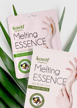 Маска для рук petitfee and koelf melting essence hand pack