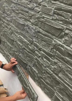 3D панель стеновая самоклеящая Обои под рваный камень Самоклейка