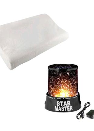 Подушка Memory ортопедическая и в подарок Проектор звездного неба