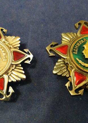 Ордена Адмирал Ушаков. Номерные. Сборные. Есть все награды СССР
