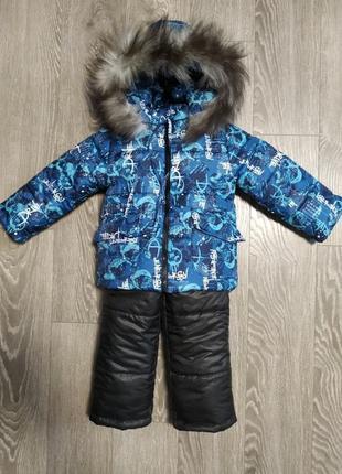 Зимний комбинезон на мальчика, на 86-116 см. опушка чернобурка!