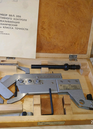 Прибор БВ-П 3156