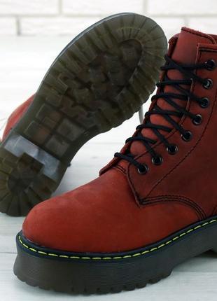 Ботинки женские dr martens jadon