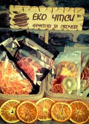 Чипсы фруктовые, экологически чистые