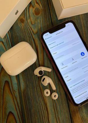 AirPods 2 , AirPods Pro оптовая цена