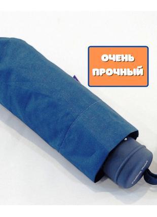 Feeling Rain мини зонт. Качественный компактный зонтик. Венгрия