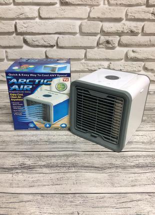 Мини кондиционер Arctic air портативный охладитель