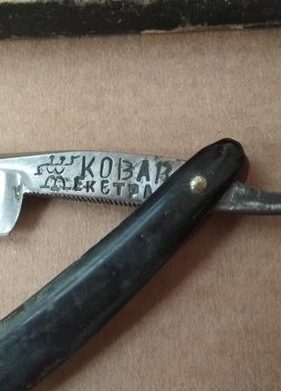 """Опасная бритва """"KOBAR"""" в родном футляре б\у"""