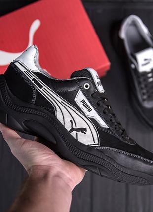 Мужские кожаные кроссовки Puma Anzarun Black