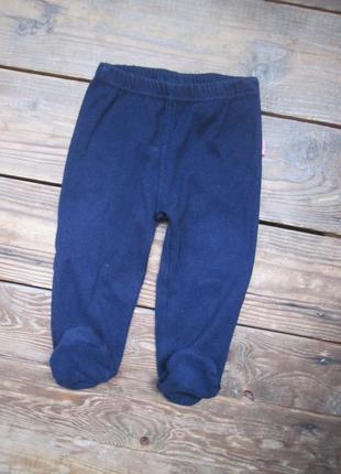 Трикотажные штаны штаники jojo maman bebe на 6-9 мес.