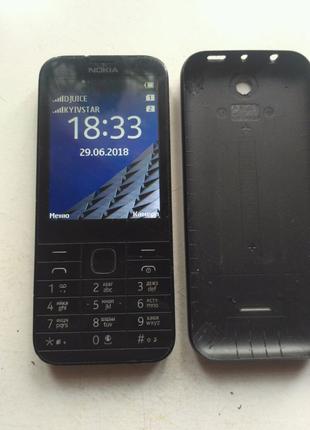 Nokia 225 duos