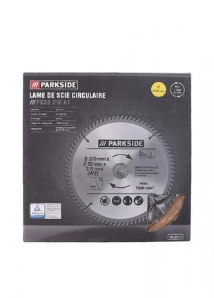 Диск Parkside по дереву, круг пыльный для циркулярной пилы.