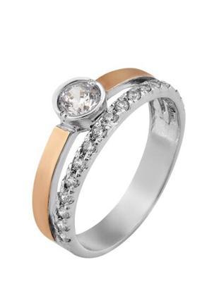 Кольцо серебро 925 с золотом л0143