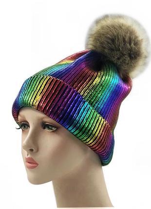 Женская шапка с помпоном металлическая цветная / радуга / яркая