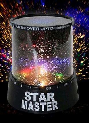 НІЧНИК - Проектор зоряного неба Star Master + шнур USB / Стар Май