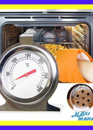 Термометр градусник для духовки, печи, барбекю (газовой,электриче