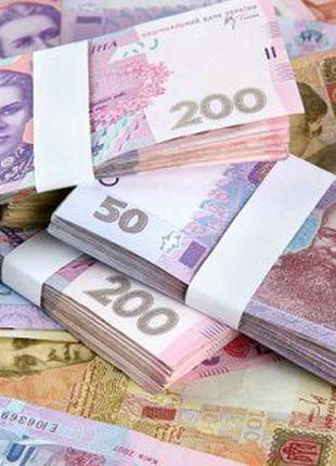 Гроші в борг під заставу від часного лиця.