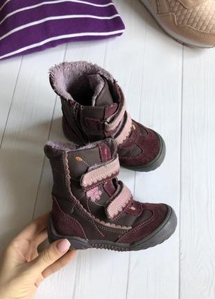 Тёплые ботинки на девочку 24 размер