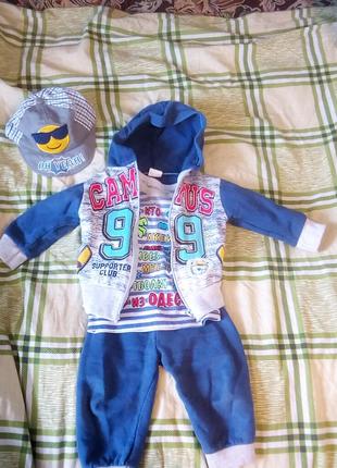 Спортивний кастюм для мальчика от 5-1года .