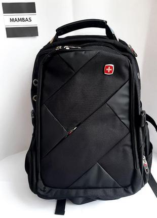 Рюкзак швейцарский 9381 swissgear black