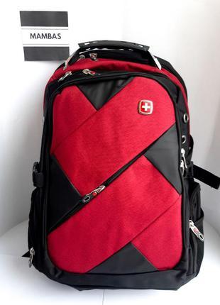 Рюкзак швейцарский 9381 swissgear red