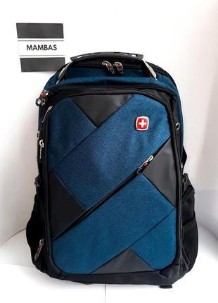 Рюкзак швейцарский 9381 swissgear blue