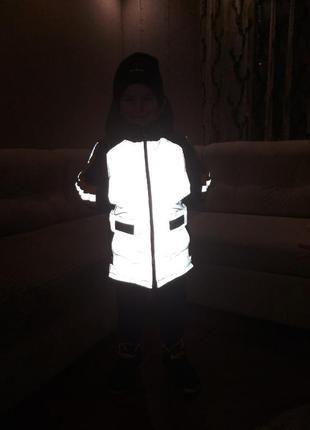 Дитяча рефлективна світловідбиваюча куртка. рефлективна курточка
