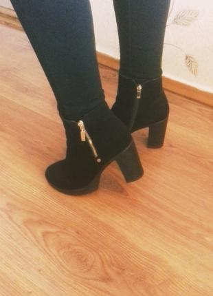 Женские деми ботинки  эко замша