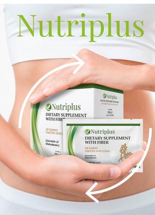 Nutriplus Farmasi Dietary Supplement with Fiber