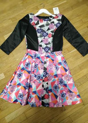 Сукня,плаття нарядна