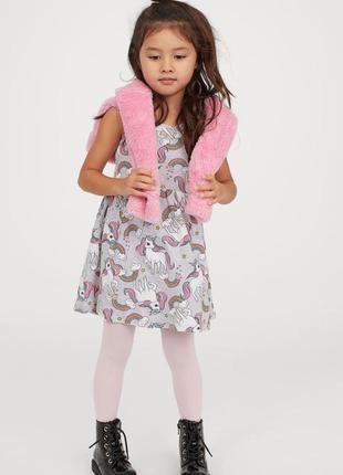 Платье, сарафан с единорогами на девочек, h&m